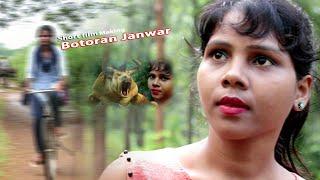 New santali superhit botoran Janwar short film making time before after