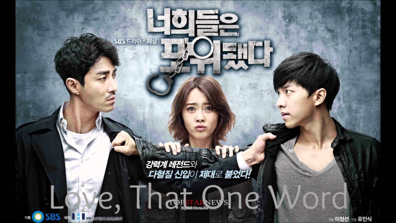 Youre All Surrounded Ost Love That One Word Taeyeon Snsd