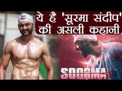 Soorma: Sandeep Singh Real Life story| Diljeet Dosanjh| Taapsee Pannu | वनइंडिया हिंदी