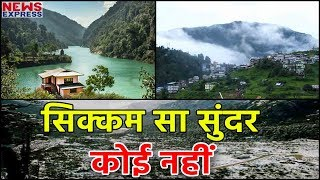 अगर Sikkim जा रहे हैं तो इन 10 Place को घूमने से भूलना मत