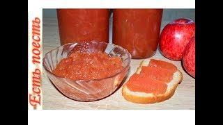 Яблочное варенье (повидло) быстрым способом