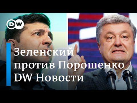 Зеленскому не хватает цензурных слов: атака на Порошенко и отмена парада. DW Новости (11.07.2019)