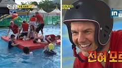 Celebs on CRAZY KOREAN Gameshows! LOL