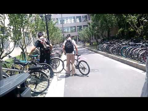 Shanghai Univerisity of Finance and Economics (SUFE) Guoding Campus