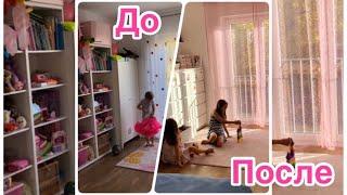 Room Tour/Детская Комната для Двух Девочек   Дизайн Детской Комнаты для Двух Девочек Фото