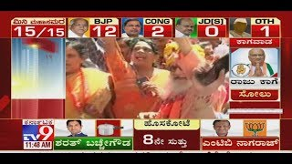 Karnataka Bypoll Results 2019: BJP Workers Celebrate Outside Party Office In Bengaluru