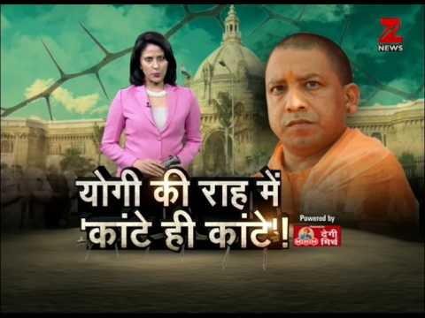 When CM Yogi curb crime in UP?| यूपी में योगी सरकार कब लगाम कसेगी अपराधियों पर?