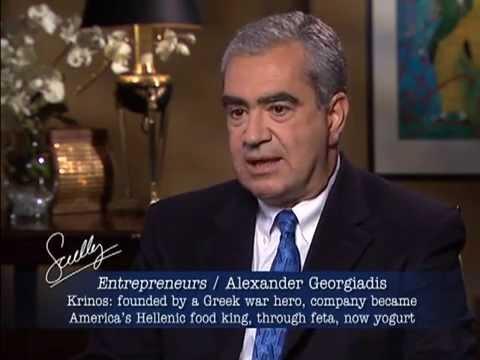 Scully: The World Show - Alexander Georgiadis