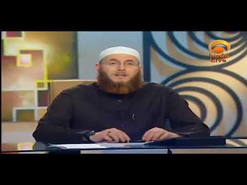 Imam Al Ghazali  #HUDATV