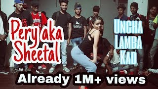 PERY SHEETAL| Dance Performance on Uncha Lamba Kad | OFFICIAL CHANNEL