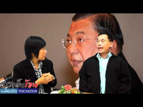ห้องข่าวThe Nation-ปฏิวัติการเมืองไทย