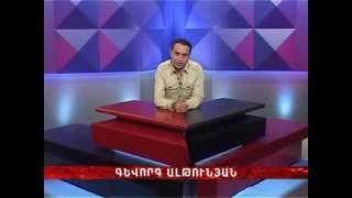 Tesankyun 684 Չարաշահումներ դատական համակարգում 26.09.2013