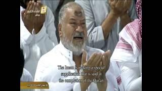 دعاء ختم القرآن : رمضان 1437 : الشيخ عبدالرحمن السديس