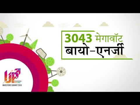 UP Renewable Energy Sector | Hindi TVC by The Crayons Network