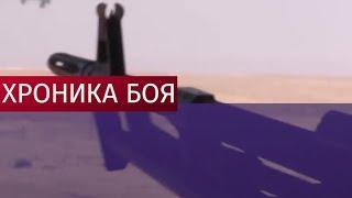 Обнародовано видео уникальной спецоперации в Сирии