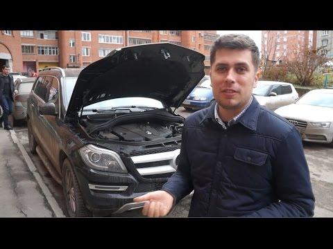 Сломался новый GL Звоним в Mercedes