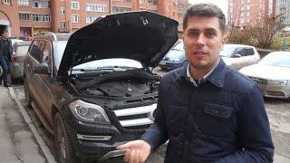 Сломался новый GL!Звоним в Mercedes!!!