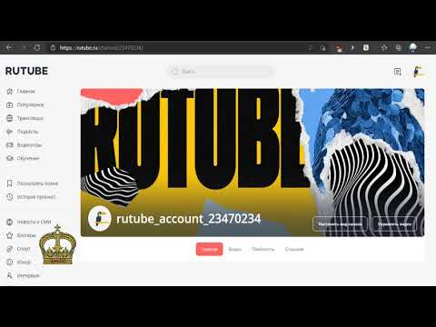 How to register on RuTube (russian YouTube) [2021]