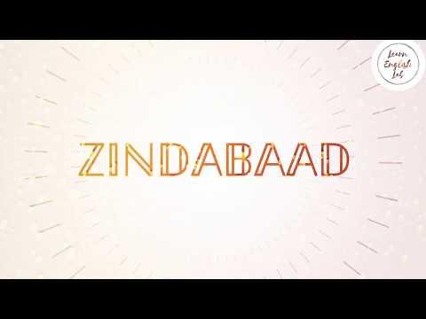 zindabaad-yaarian---ammy-virk---whatsapp-status-video---punjabi-song-2019