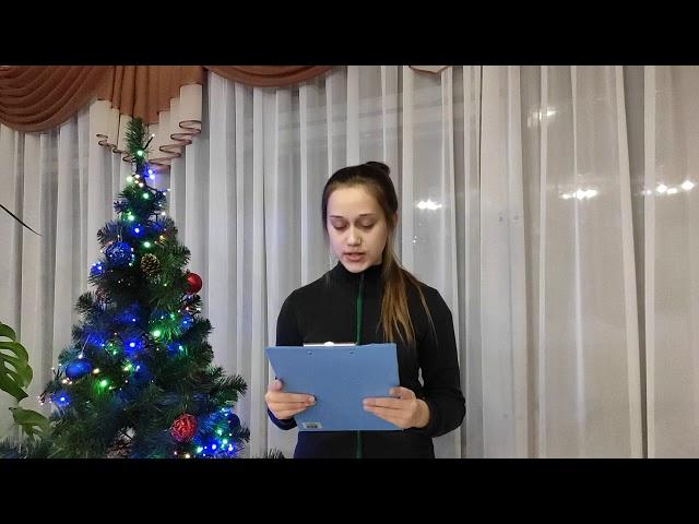 Ковревская Стефания читает произведение «Счастлив я, когда ты голубые...» (Бунин Иван Алексеевич)