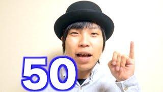 声の限界に挑戦!口だけで50種類の音が出せるか検証 thumbnail