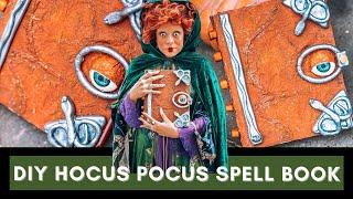 DIY Disney Hocus Pocus Spell Book | Kaisha Creates