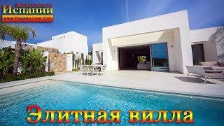 Элитная Вилла в Испании под ключ, эксклюзивная недвижимость в Las Colinas(, 2017-05-23T17:01:02.000Z)