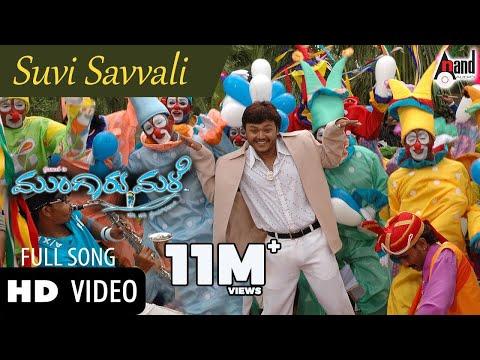 Mungaru Male | Suvvi Suvalli | Golden Star Ganesh | Pooja Gandhi | Hemanth | Manomurthy