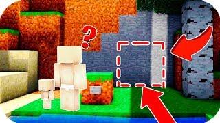 TROLL BEBEK KAPILI %100 GÖRÜNMEZ GÜVENLİ EV BULDU! 😱 Minecraft
