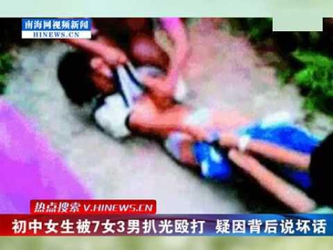 初中女生被7女3男扒光殴打 疑因背后说坏话