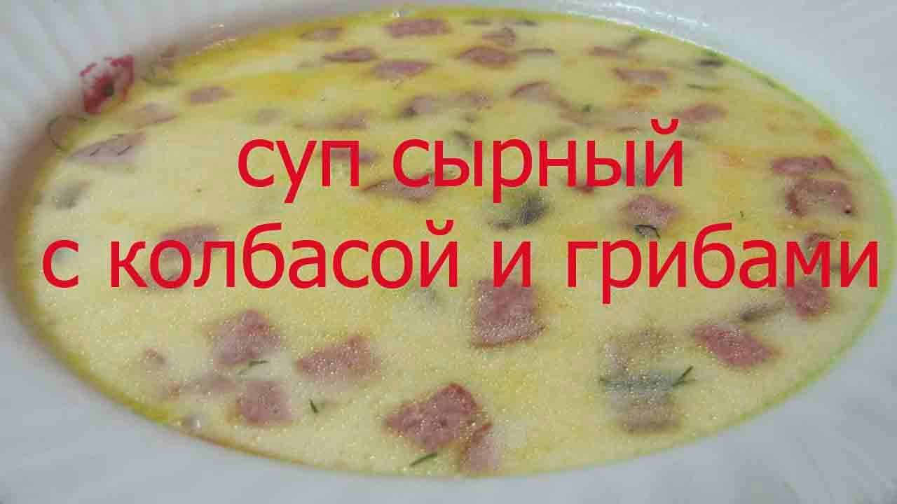 Сосиска с картошкой жаренная