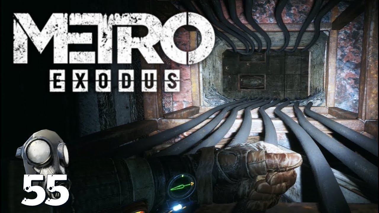 Metro exodus pc kaufen