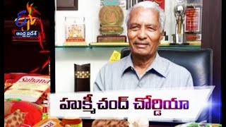 Hukmichand Chordia | Margadarshi | 28th February 2021| Full Episode | ETV Andhra Pradesh