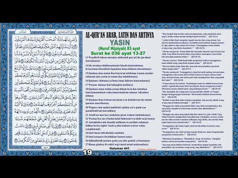 Surat 36 Yasin 83 ayat - Murottal dan diterjemahkan ke bahasa Indonesia