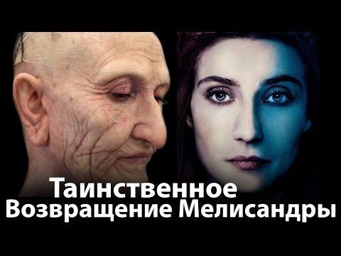 Сериал Ходячие мертвецы смотреть 8 сезон онлайн бесплатно