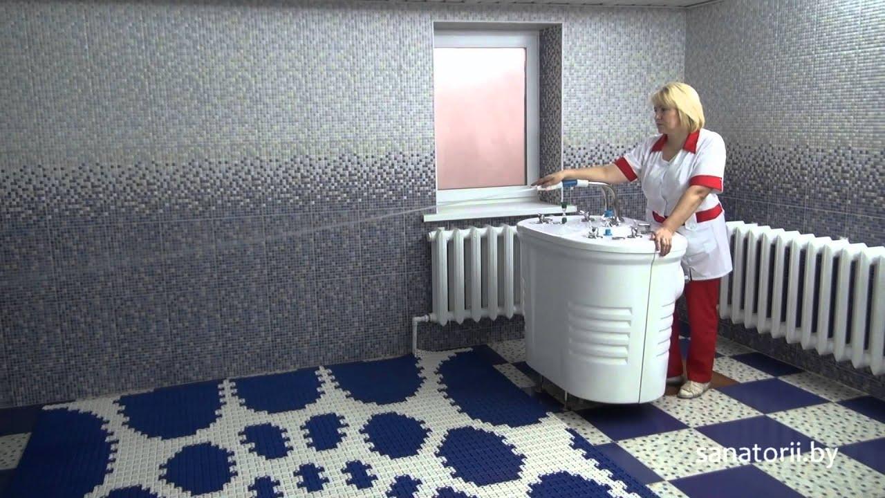 Санаторий Ислочь - душ струевой, Отдых в Беларуси