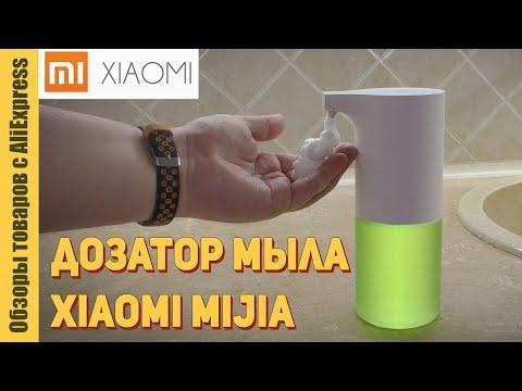💧 Автоматический дозатор для мыла Xiaomi Mijia. Обзор и заправка диспенсера мыла Сяоми