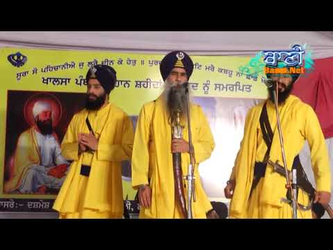 Bhai-Mehal-Singh-Ji-Kavishari-Jatha-Chandigarh-Wale-At-Ropar-On-31-March-2018