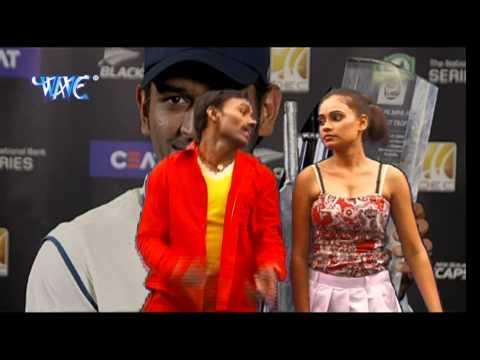 सानिया नाक कटवा दिहला - Hothlali Kare Las Las | Sakal Balmua | Bhojpuri Song