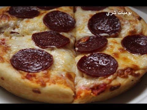 يوميات شري طريقة عمل بيتزاء ببيروني في المقلاه او الصينيه Pepperoni Pan Pizza