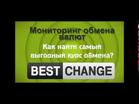 втб 24 официальный обмен валюты