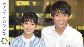 チャンネル登録:https://goo.gl/U4Waal 女優の高畑充希と俳優の竹内涼...