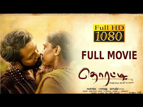 Award Winning Movie | Thorati Tamil Full HD Movie | Shaman Mithru, Sathyakala | P. Marimuthu
