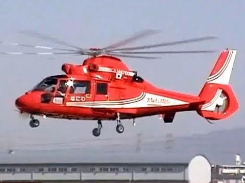 「エルメスエディション」ヘリコプターフライト | Doovi