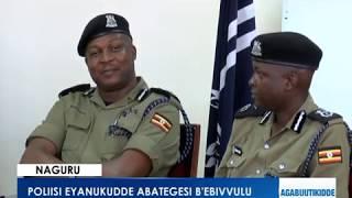 POLICE  BOBI WINE :Abategesi b'ebivvulu bya Bobi wine boogedde: