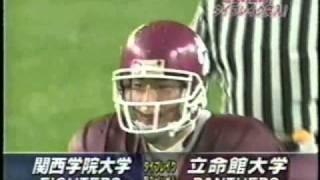 アメフト 『雨の長居』 2004プレーオフ 立命vs関学 タイブレーク thumbnail