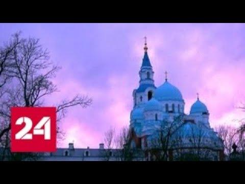 Валаам. Документальный фильм Андрея Кондрашова - Россия 24