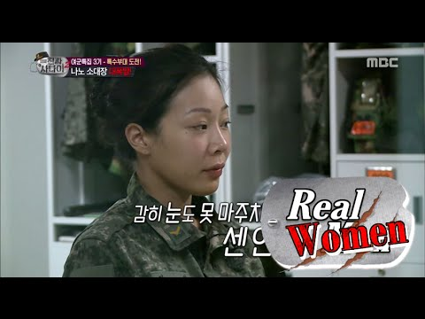 [Real men] 진짜 사나이 - Election of a squad leader, Jessi with unskilled Korean 20150906