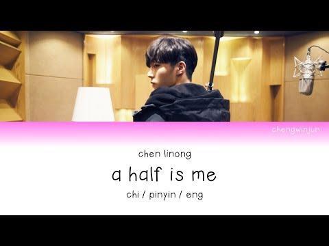 陳立農 (Chen Linong) - 一半是我 (A Half Is Me) [Chinese/Pinyin/English Lyrics]
