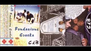 CDB - Cricca dei Balordi - FONDAZIONE CRACKA - 08 - Fuori per il Cash - 1996